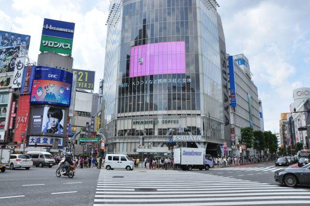 渋谷 遭遇
